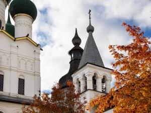 Государственный музей-заповедник «Ростовский кремль» информирует об имеющихся в организации вакансиях