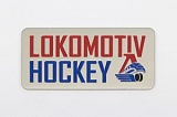 "Магнит ""Lokomotiv Hockey"""